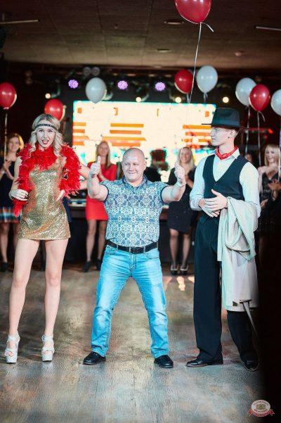 «Октоберфест-2018»: выбор пивной столицы и День именинника, 28 сентября 2018 - Ресторан «Максимилианс» Новосибирск - 9