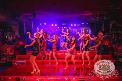 Финал конкурса «Мисс Европа Плюс». Специальный гость: Burito, 16 марта 2016 - Ресторан «Максимилианс» Новосибирск - 02
