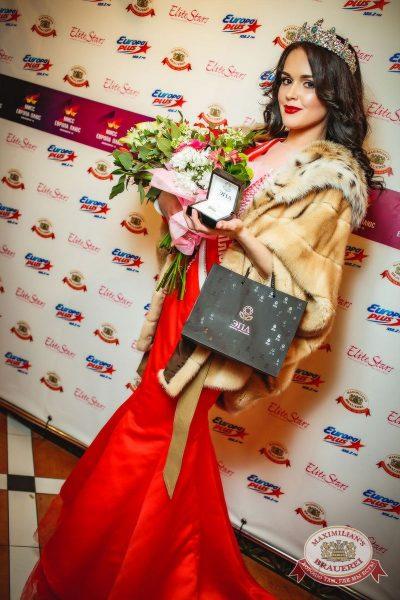 Финал конкурса «Мисс Европа Плюс». Специальный гость: Burito, 16 марта 2016 - Ресторан «Максимилианс» Новосибирск - 03