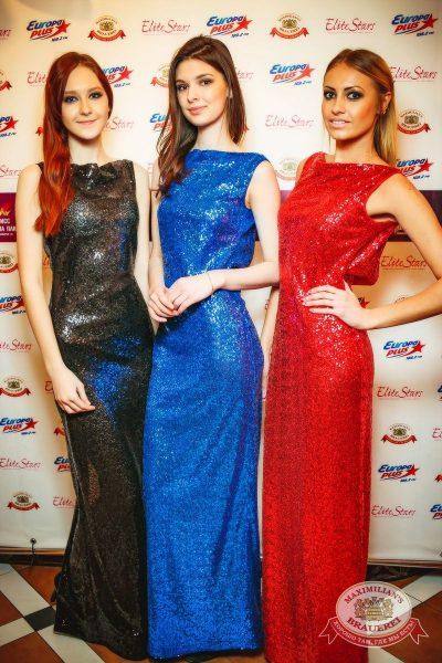 Финал конкурса «Мисс Европа Плюс». Специальный гость: Burito, 16 марта 2016 - Ресторан «Максимилианс» Новосибирск - 04