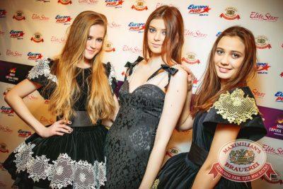 Финал конкурса «Мисс Европа Плюс». Специальный гость: Burito, 16 марта 2016 - Ресторан «Максимилианс» Новосибирск - 05