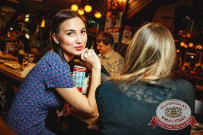 Финал конкурса «Мисс Европа Плюс». Специальный гость: Burito, 16 марта 2016 - Ресторан «Максимилианс» Новосибирск - 07