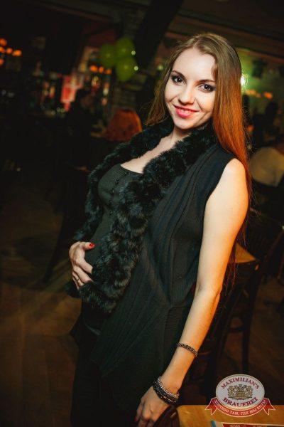 Финал конкурса «Мисс Европа Плюс». Специальный гость: Burito, 16 марта 2016 - Ресторан «Максимилианс» Новосибирск - 08