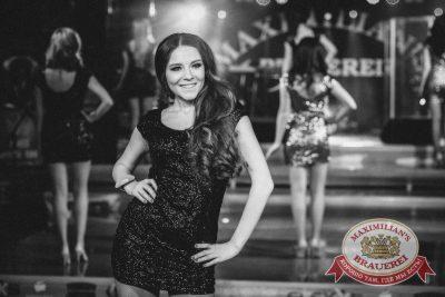 Финал конкурса «Мисс Европа Плюс». Специальный гость: Burito, 16 марта 2016 - Ресторан «Максимилианс» Новосибирск - 11