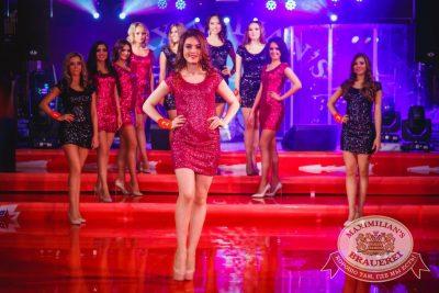 Финал конкурса «Мисс Европа Плюс». Специальный гость: Burito, 16 марта 2016 - Ресторан «Максимилианс» Новосибирск - 12