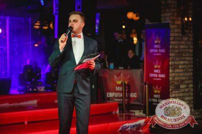 Финал конкурса «Мисс Европа Плюс». Специальный гость: Burito, 16 марта 2016 - Ресторан «Максимилианс» Новосибирск - 13
