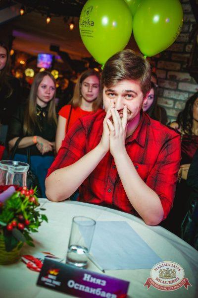 Финал конкурса «Мисс Европа Плюс». Специальный гость: Burito, 16 марта 2016 - Ресторан «Максимилианс» Новосибирск - 14