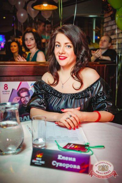 Финал конкурса «Мисс Европа Плюс». Специальный гость: Burito, 16 марта 2016 - Ресторан «Максимилианс» Новосибирск - 15