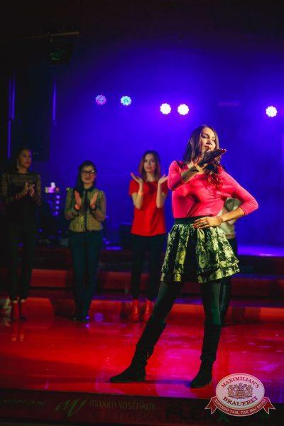 Финал конкурса «Мисс Европа Плюс». Специальный гость: Burito, 16 марта 2016 - Ресторан «Максимилианс» Новосибирск - 17