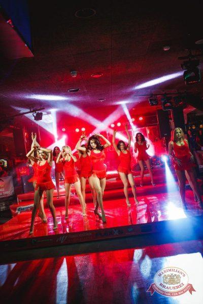 Финал конкурса «Мисс Европа Плюс». Специальный гость: Burito, 16 марта 2016 - Ресторан «Максимилианс» Новосибирск - 18