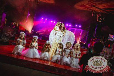 Финал конкурса «Мисс Европа Плюс». Специальный гость: Burito, 16 марта 2016 - Ресторан «Максимилианс» Новосибирск - 19