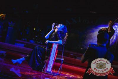 Финал конкурса «Мисс Европа Плюс». Специальный гость: Burito, 16 марта 2016 - Ресторан «Максимилианс» Новосибирск - 21