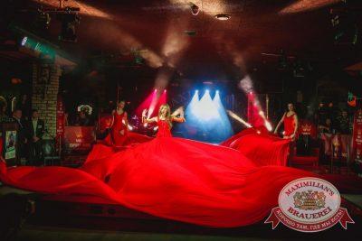 Финал конкурса «Мисс Европа Плюс». Специальный гость: Burito, 16 марта 2016 - Ресторан «Максимилианс» Новосибирск - 22