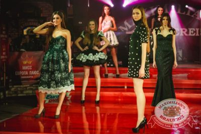 Финал конкурса «Мисс Европа Плюс». Специальный гость: Burito, 16 марта 2016 - Ресторан «Максимилианс» Новосибирск - 23