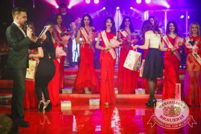Финал конкурса «Мисс Европа Плюс». Специальный гость: Burito, 16 марта 2016 - Ресторан «Максимилианс» Новосибирск - 25