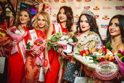 Финал конкурса «Мисс Европа Плюс». Специальный гость: Burito, 16 марта 2016 - Ресторан «Максимилианс» Новосибирск - 27