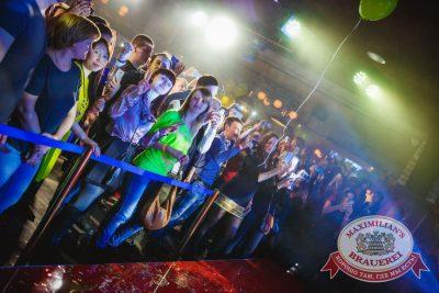 Финал конкурса «Мисс Европа Плюс». Специальный гость: Burito, 16 марта 2016 - Ресторан «Максимилианс» Новосибирск - 29