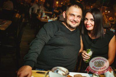 Финал конкурса «Мисс Европа Плюс». Специальный гость: Burito, 16 марта 2016 - Ресторан «Максимилианс» Новосибирск - 33