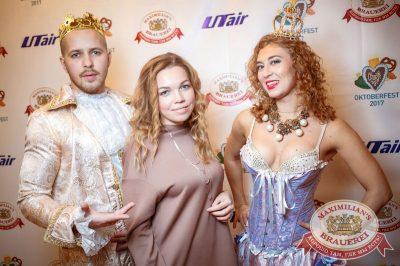 «Октоберфест-2017»: выбор Короля и Королевы. Закрытие фестиваля, 30 сентября 2017 - Ресторан «Максимилианс» Новосибирск - 1