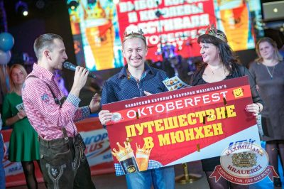 «Октоберфест-2017»: выбор Короля и Королевы. Закрытие фестиваля, 30 сентября 2017 - Ресторан «Максимилианс» Новосибирск - 45