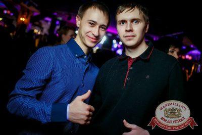 Чичерина, 15 февраля 2017 - Ресторан «Максимилианс» Новосибирск - 11