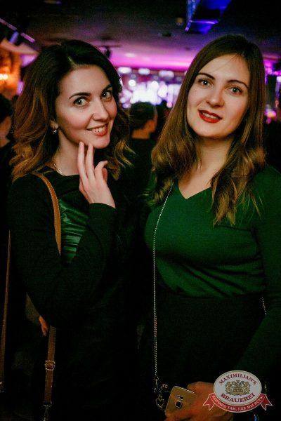 Чичерина, 15 февраля 2017 - Ресторан «Максимилианс» Новосибирск - 12