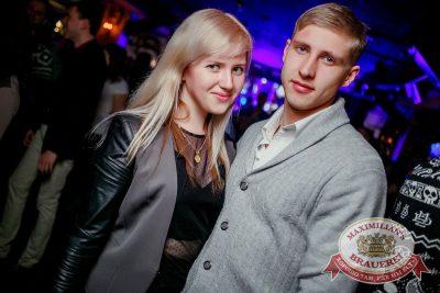 Чичерина, 15 февраля 2017 - Ресторан «Максимилианс» Новосибирск - 15