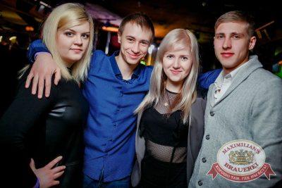 Чичерина, 15 февраля 2017 - Ресторан «Максимилианс» Новосибирск - 16