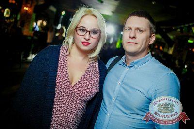 Чичерина, 15 февраля 2017 - Ресторан «Максимилианс» Новосибирск - 19