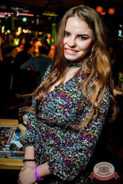 Чичерина, 15 февраля 2017 - Ресторан «Максимилианс» Новосибирск - 23