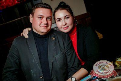 Чичерина, 15 февраля 2017 - Ресторан «Максимилианс» Новосибирск - 27