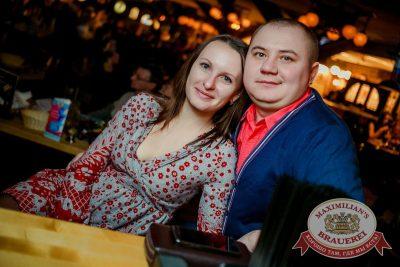 Чичерина, 15 февраля 2017 - Ресторан «Максимилианс» Новосибирск - 30