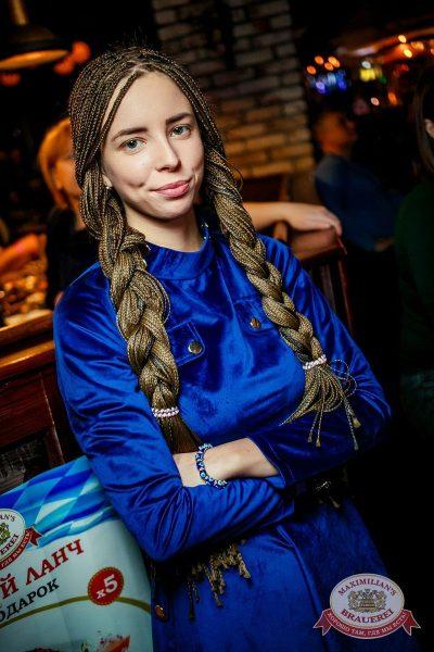 Чичерина, 15 февраля 2017 - Ресторан «Максимилианс» Новосибирск - 31