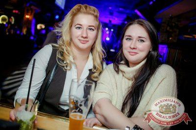 Чичерина, 15 февраля 2017 - Ресторан «Максимилианс» Новосибирск - 36