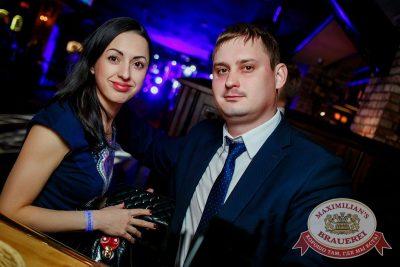 Чичерина, 15 февраля 2017 - Ресторан «Максимилианс» Новосибирск - 37