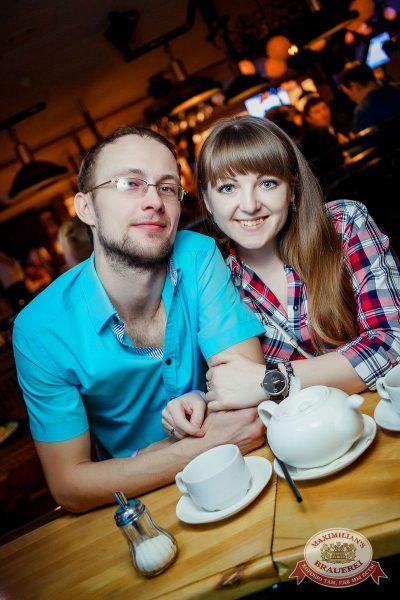 Чичерина, 15 февраля 2017 - Ресторан «Максимилианс» Новосибирск - 38