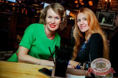 Чичерина, 15 февраля 2017 - Ресторан «Максимилианс» Новосибирск - 39