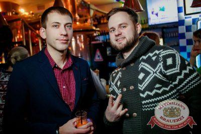 Чичерина, 15 февраля 2017 - Ресторан «Максимилианс» Новосибирск - 40