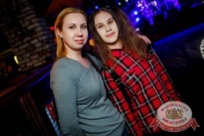 Чичерина, 15 февраля 2017 - Ресторан «Максимилианс» Новосибирск - 41