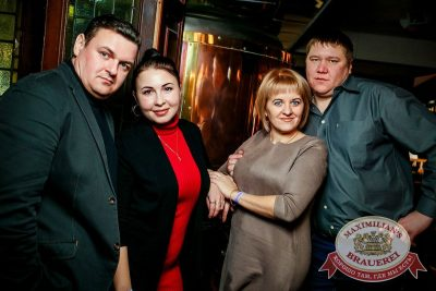 Чичерина, 15 февраля 2017 - Ресторан «Максимилианс» Новосибирск - 7