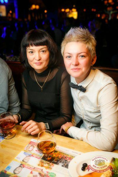 Чиж & Co, 30 октября 2014 - Ресторан «Максимилианс» Новосибирск - 04