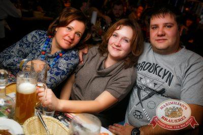 Чиж & Co, 30 октября 2014 - Ресторан «Максимилианс» Новосибирск - 05