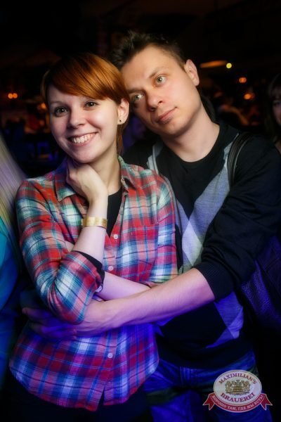 Чиж & Co, 30 октября 2014 - Ресторан «Максимилианс» Новосибирск - 06