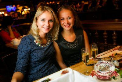 Чиж & Co, 30 октября 2014 - Ресторан «Максимилианс» Новосибирск - 07