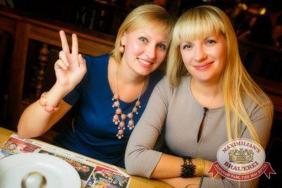 Чиж & Co, 30 октября 2014 - Ресторан «Максимилианс» Новосибирск - 09