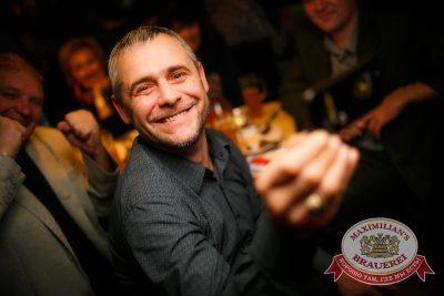 Чиж & Co, 30 октября 2014 - Ресторан «Максимилианс» Новосибирск - 10