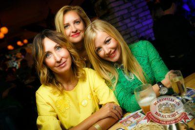 Чиж & Co, 30 октября 2014 - Ресторан «Максимилианс» Новосибирск - 11