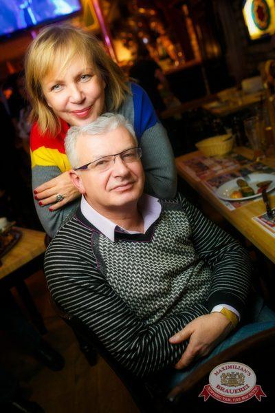 Чиж & Co, 30 октября 2014 - Ресторан «Максимилианс» Новосибирск - 12
