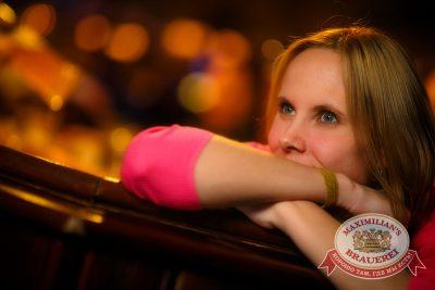 Чиж & Co, 30 октября 2014 - Ресторан «Максимилианс» Новосибирск - 13