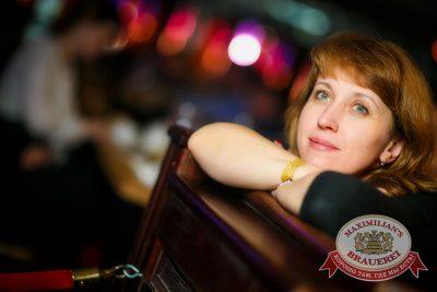 Чиж & Co, 30 октября 2014 - Ресторан «Максимилианс» Новосибирск - 16